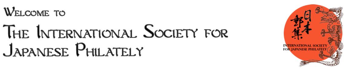 ISJP Logo