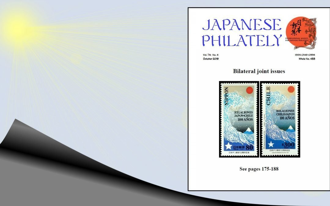 JP Current Issue, Vol 74, No 4